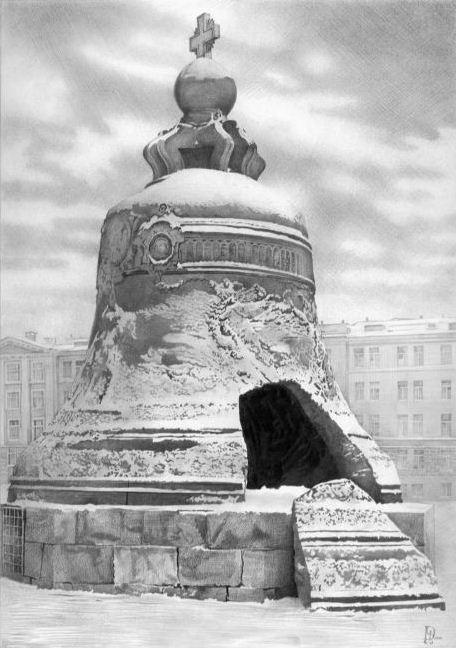 Художник Денис Чернов. Царь-колокол. 52х40 бумага карандаш