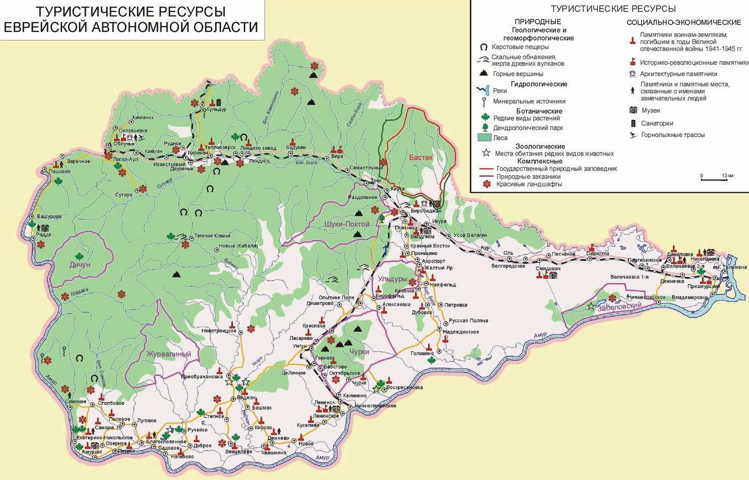 Карта туристических ресурсов Еврейской автономной области