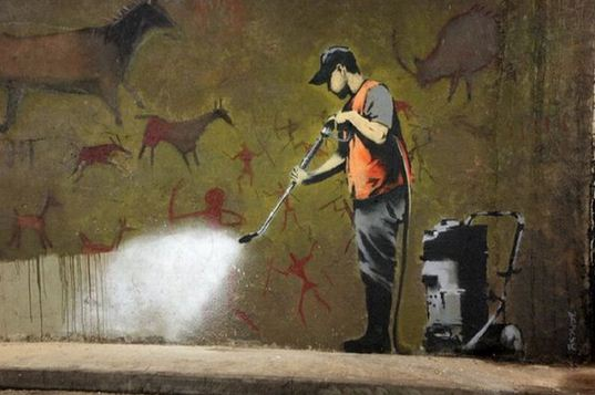 Художник граффити Бэнкси. Сюжет двадцать седьмой