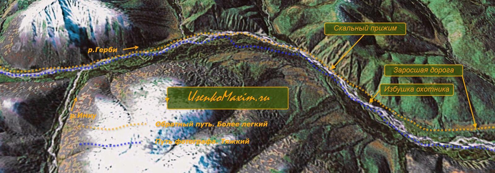 Карта-схема. Река Герби летом 2