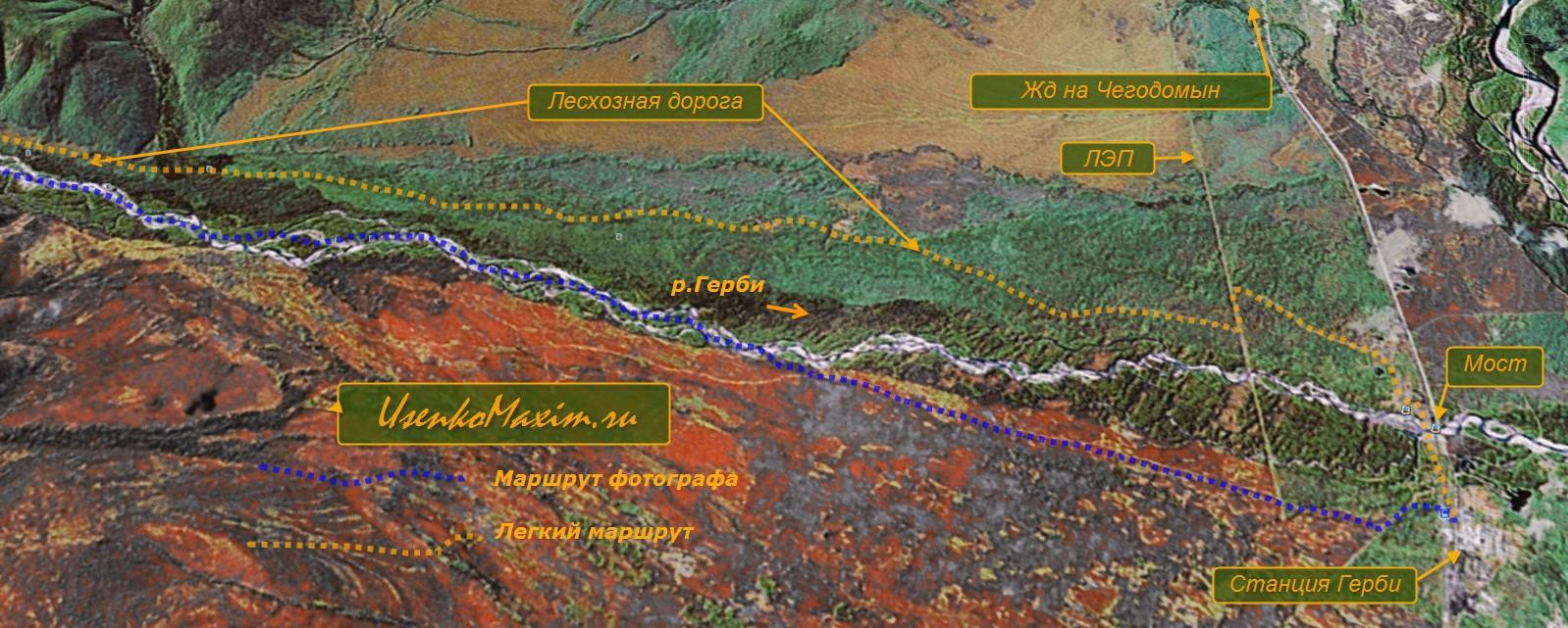 Карта-схема. Река Герби летом