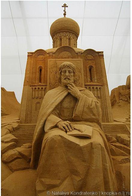Скульптура из песка Святая Русь. Фото 2