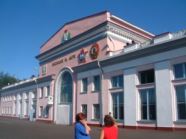 Вокзал города Комсомольск-на-Амуре