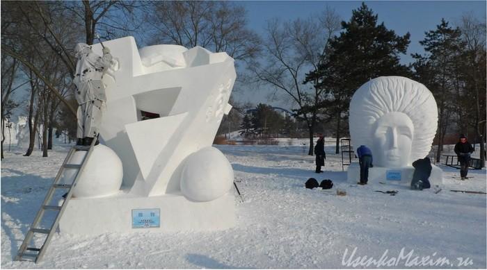 Харбинский снег 2010. Еще одни хабаровчане. Harbinskij-sneg-2010-Ewe-odni-habarovchane