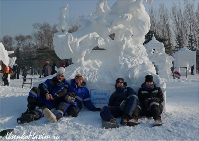 Sbornaja-Habarovska-Harbinskij-sneg-2010