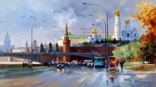 Художник Шалаев Алексей. Кремлевская набережная