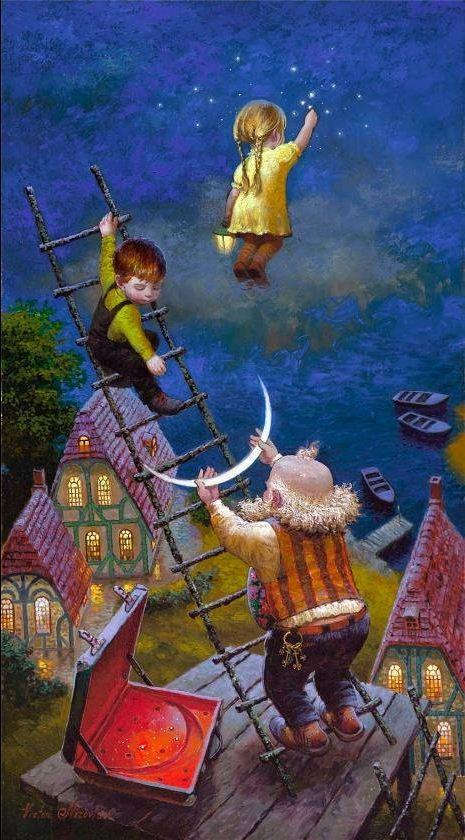 Художник Виктор Низовцев. Детские иллюстрации. И настала звездная ночь