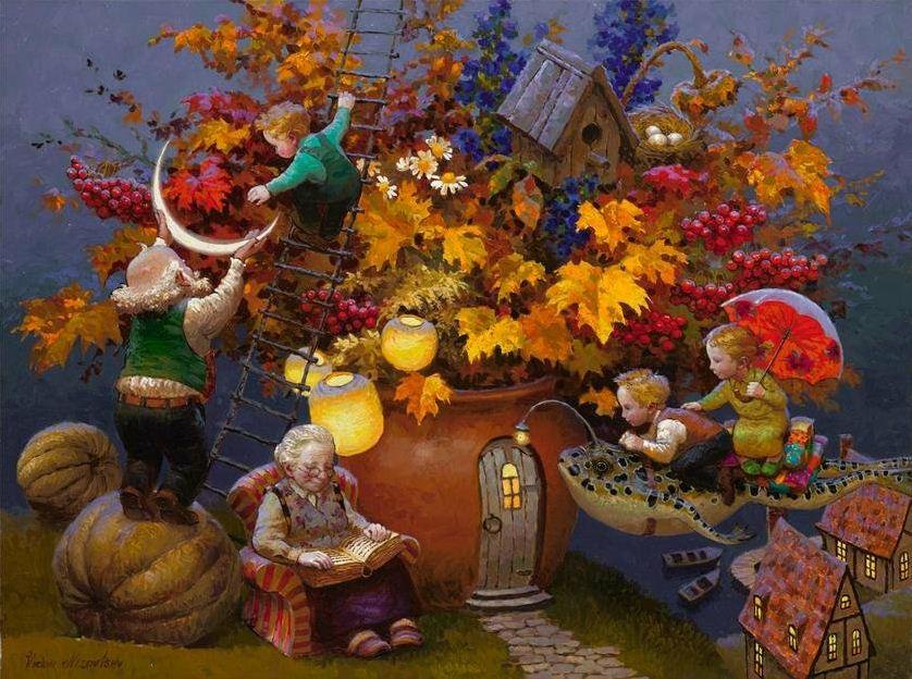 Художник Виктор Низовцев. Детские иллюстрации. Осень