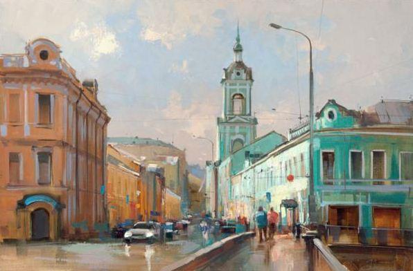 Шалаев Алексей. Поварская улица