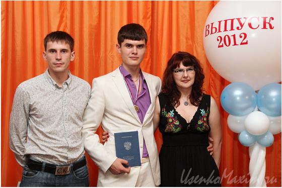 Фотографы Хабаровска. Фотосъемка выпускных. Фото седьмое
