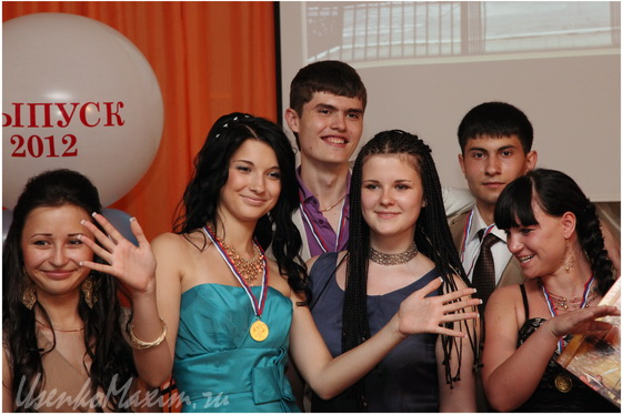 Фотографы Хабаровска. Фотосъемка выпускных. Фото шестое
