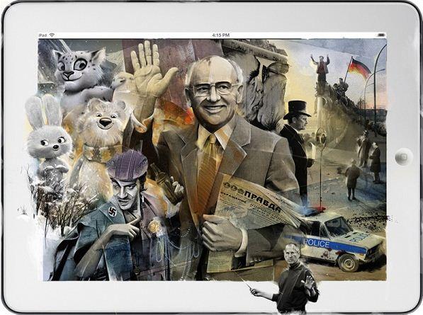 Алексей Курбатов. Цифровые иллюстрации. Иллюстрация на тему дня