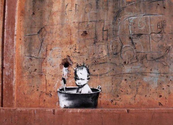 Художник граффити Бэнкси. Сюжет пятнадцатый