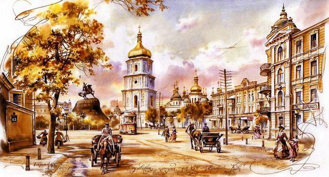 Сергей Брандт. Городской пейзаж акварелью. София Киевская. 68х37