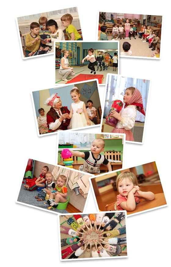 Бесплатная фотосъемка в детском саду