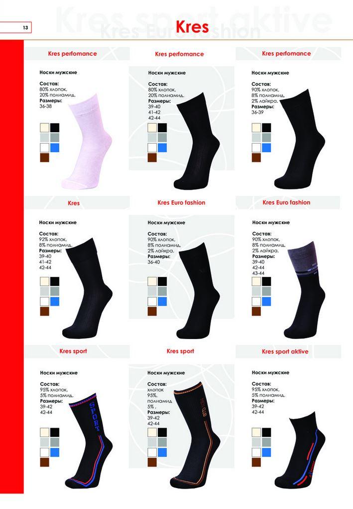 Пример старницы каталога мужских носков