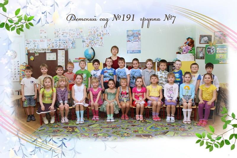Выпускной альбом в детском саду 2