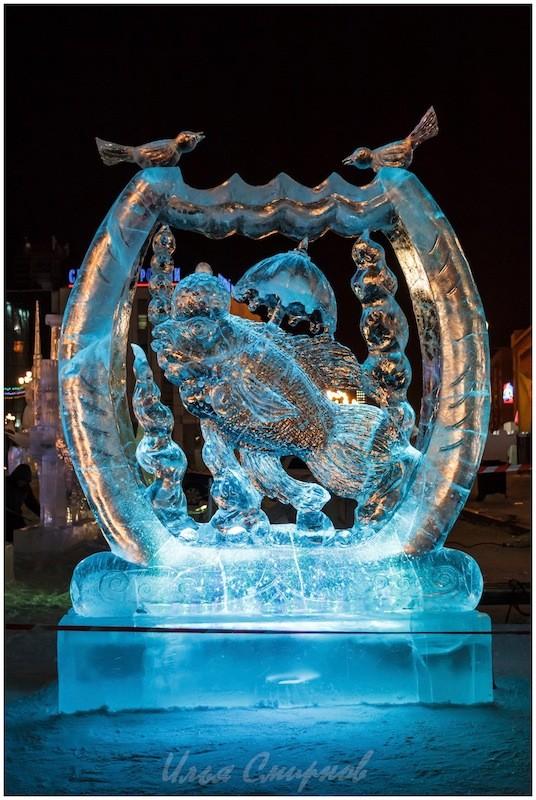 """Скульптура """"Рыба с зонтиком"""""""